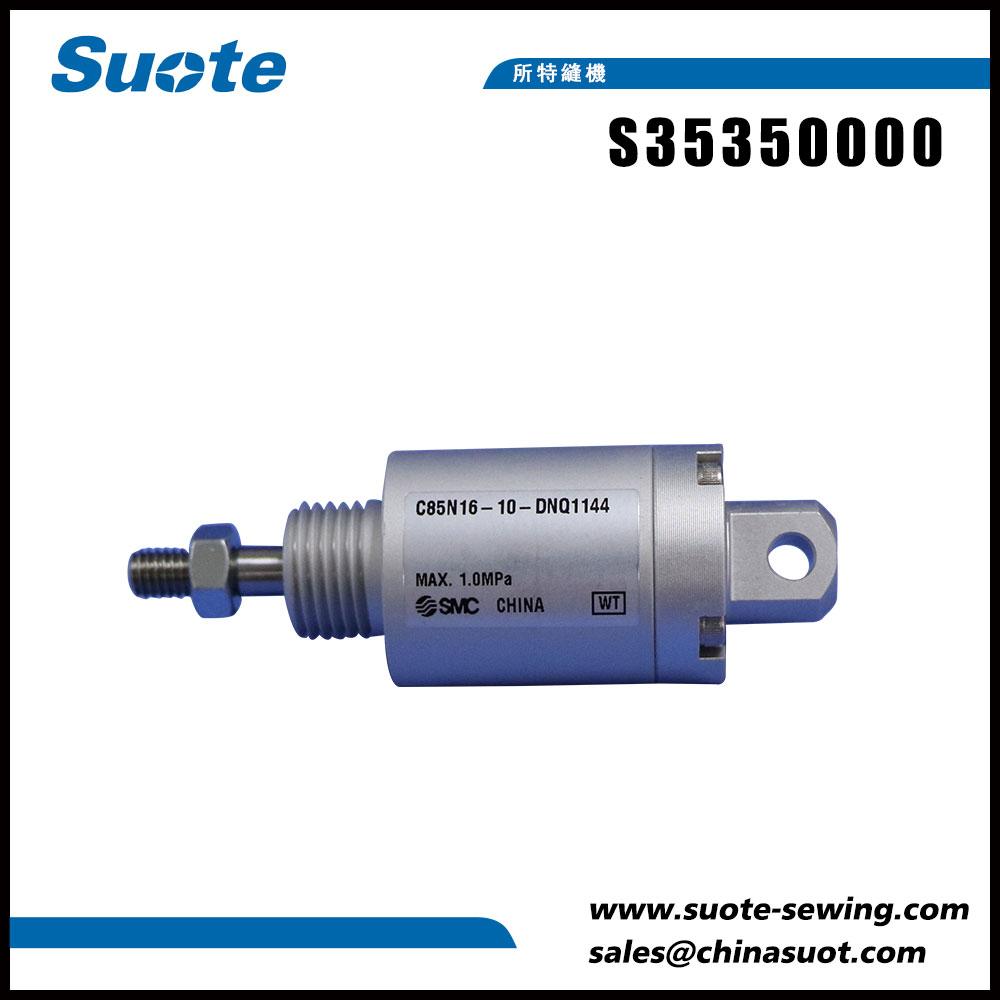 S35350000 กระบอก 16x10 สำหรับ 9820